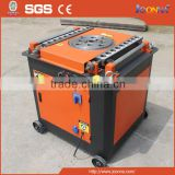 Alibaba website rebar processing machinery production line steel bar cutter and bender