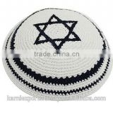 Hand-made CottonJewish DMC Kippah,Jewish Caps,crochet kippot / Kippahs with other names Skullcap,Kippots,