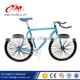 Hot new product for 2016 single speed cheap fixed gear bike/fixed gear bicycle/bike gear                                                                         Quality Choice