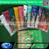textile Fancy flower manufacturer full lace george fabric african                                                                         Quality Choice