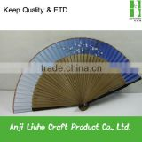 Beautiful lady bamboo cloth hand fan with plum blossom