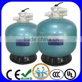 Top mount smooth sand filter for villa swimming pool senior pool resort pool jacuzzi and fish pond