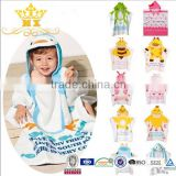 Baby Top Bath Time Hooded Spa Robe Animal Baby Bathrobe                                                                         Quality Choice