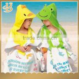 high quality 100% organic cotton baby beach towel