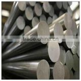 high carbon bearing steel