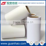 self adhesive PE film slit roll or jumbo roll for food and personal care labels