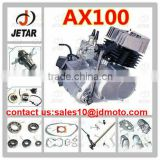 super quality AX100 engine spare