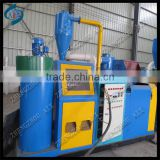 High quality copper wire recycling machine/scrap copper wire recycling machine/cable recycling machine on hot sale