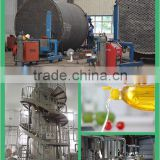 Palm oil continuous refinery machine, edible oil refining equipment,palm kernel oil refining