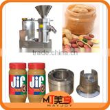 Guaranteed fashion butter machine/commercial peanut paste making machine/ginger garlic paste making machine