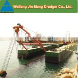Medium Size Excavation Dredge Machine for River Dredging Work