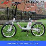 2015 new style mini bike,electric mini motor bike bicycle with ce en15194                                                                         Quality Choice                                                     Most Popular