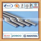 free samples 201 stainelss steel welding rod
