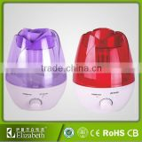 Air cooler ultrasonic essential oil humidifier