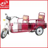 Passenger Electric Rickshaw Price Electric Bike Cargo Pedicab Rickshaw For Sale
