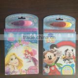 children magic water drawing book with cartoon designs/safe, non-toxic paintingfor children