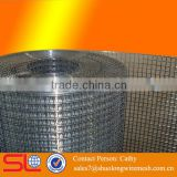 3x3 galvanized black welded wire fence mesh panel