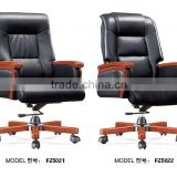 high end executive solid wood ergonomics office chair armrest factory sell directly FZ47