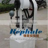 2012 New Design Mechanic Tablet Press Machine