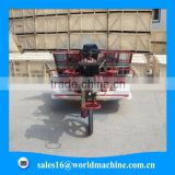 Whirlston High quality 6 Row Riding Type Rice transplanter from China