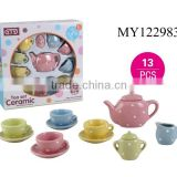 Kids multicolor and variety styles mini kitchen set toy ceramic tea set
