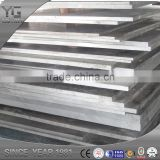 2016 Hot Sale Alloy Aluminium Sheet/plate/strip/foil /circle/tube /ingot Metal Manufactory China                                                                         Quality Choice