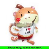 "Wholesale 18"" Monkey Animal Shaped Metallic Cartoon Helium Balloon"