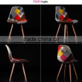 Wholesale Home Furniture dining chair with wooden legs livingroom chair patch No 1028E                                                                                                         Supplier's Choice
