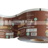 Sachet packaging roll film/food grade plastic film roll/laminated plastic packaging film
