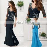 HA-012 2015 Elegant V-Neck Appliques Ruched Half Sleeve Celebrate Dress A-Line Ruched Beaded Prom Quinceanera Dress