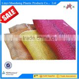 PE hot sale onion mesh bag for fruits potato onion garlic/2015 new drawstring mesh bag for packing fruit and vegetables                                                                         Quality Choice