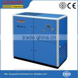 SFG37-TA 37KW/50HP 7 BAR AUGUST variable frequency air cooled screw air compressor variable frequency ac power supply