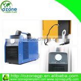 absorber Remove cigarette smoke air purifier for Bar Mahjong parlors