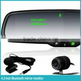 Bluetooth hands free car kit SIRI function car rear view mirror with 4.3inch digital monitor and rear camera display