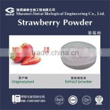 Organic fruit powder fruit powder Strawberry Juice Powder