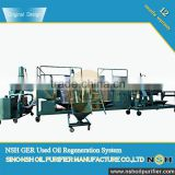 NSH Engine Oil Recycling System/ Motor Oil Treatment Equipment/ car oil filtering system