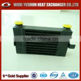 High Performance Bar and Plate Universal Transmission Oil Cooler