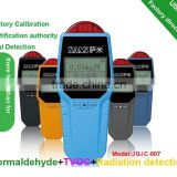 TOVC Analyzer,formaldehyde detector with double funciton for test radiation and formaldehyde