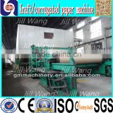 3200mm Corrugated carton rice straw paper manufacturing machinery for making rice kraft paper