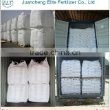 Inquiry About Ammonium Sulphate 16-21% granular fertilizer