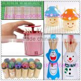 automatic bamboo toothpick making machine/wooden toothpick making machine/toothpick machine