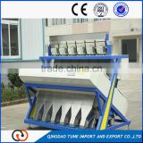 rice color sorter machine,VISION CCD rice processing machine,sorting machine for cereal used