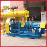 Professional Floating Fish Pellet Making Machine fish feed extruder machine For Fish ,Shrimp