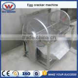 Advanced design factory price automatic quail egg breaking machine