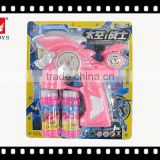 plastic electronic lovely solid color bubble gun