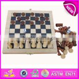 2015 Multifunction Wooden Chess Set for kids,Wooden Game Board Chess Set for children,Best wooden chess set for baby WJ277084