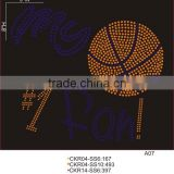 Bling Custom Size Basketball My #1 Fan Iron-on Rhinestone Transfer