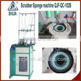 Jacquard weave cleaning pad machine