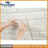 Art brick stone design 3D deco wallpaper for kids room