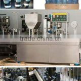 China cups filling and sealing machine, manufactory of cup filling and sealing machine, cups juice
